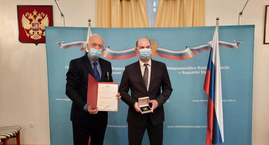 Вручение награды за развитие MИЦ Марибор Послу России Тимуру Эйвазову