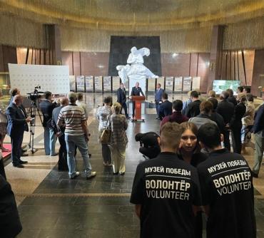 «Пожалуйста, помните! Шталаг XVIII-D » открытие выставки в Москве