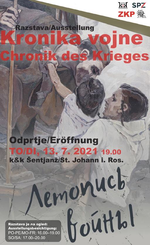 Выставка «Летопись войны» в гостях, в австрийской Каринтии.