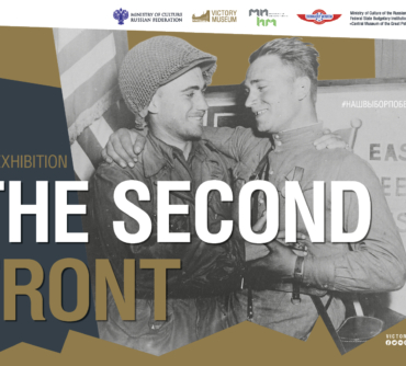 Razstava »Druga Fronta« in okrogla miza »Zgodovinski pomen Druge fronte«