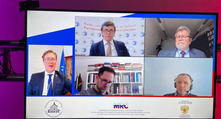 Online mednarodna konferenca (10. konferenca MRC Maribor) »Jutri, ko se je začela vojna.« 80 let napada sil Osi na Jugoslavijo«